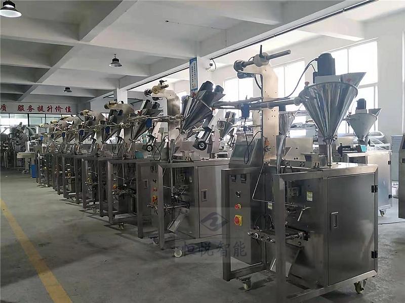豆奶粉定量粉剂包装机